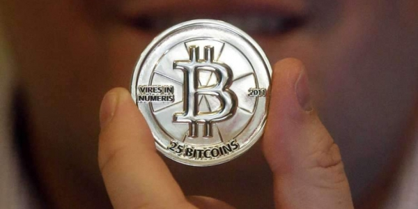 Mining Of The Digital Currency